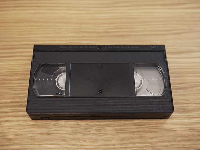 VHS or S-VHS